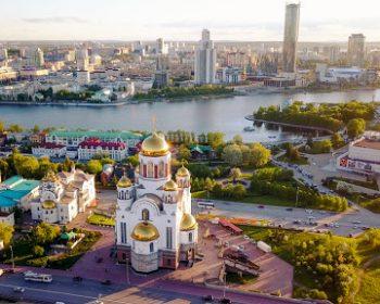 ekaterimburg russia